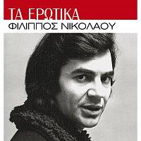 Filippos Nikolaou – Ta Erotika