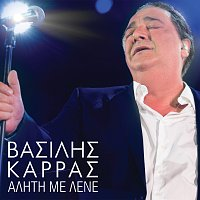 Vasilis Karras – Aliti Me Lene