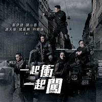 "Ekin Cheng, Jordan Chan, Michael Tse, Chin Kar Lok, Jerry Lamb – Bro (Theme Song Of The Movie ""Golden Job"")"