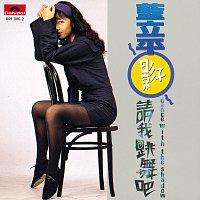 Li Ping Lan – Dance With The Shadow