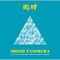 Shinji Tanimura – Aa / Keep On !