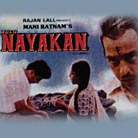 Různí interpreti – Velu Nayakan