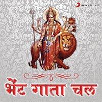Various  Artists – Bhent Gaata Chal