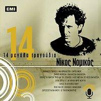 Nikos Nomikos – 14 Megala Tragoudia