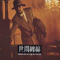 Chang Ho Chirl – Affectionate World