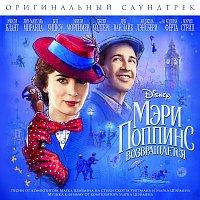 Různí interpreti – Mery Poppins vozvraschaetsa [Originalnyi Saundtrek]