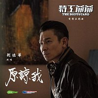Andy Lau – Forgive Me