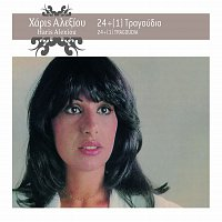 Haris Alexiou – 24 + 1 Tragoudia [Remastered]