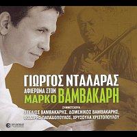 George Dalaras – Afieroma Ston Marko Vamvakari
