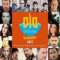 Přední strana obalu CD Ola Ellinika Summer 2017
